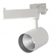 - PROIETTORE BINARIO TRIFASE EAGLE LED BIANCO 10W 1000LM 3000K - INTEC