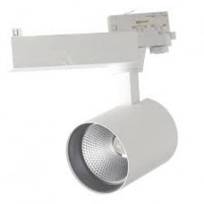 - PROIETTORE BINARIO TRIFASE EAGLE LED BIANCO 10W 1000LM 4000K - INTEC