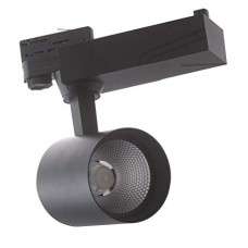 - PROIETTORE BINARIO TRIFASE EAGLE LED NERO 20W 2000LM 4000K - INTEC