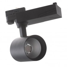 - PROIETTORE BINARIO TRIFASE EAGLE LED NERO 20W 2000LM 3000K - INTEC