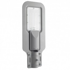 - TESTA PALO STRADALE VISION LED SILVER 60W 6000LM 4000K 150X90° IP65