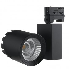 - PROIETTORE BINARIO TRIFASE TRAIN LED NERO 40W 4000LM 4000K - INTEC