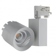 - PROIETTORE BINARIO TRIFASE TRAIN LED BIANCO 40W 4000LM 3000K - INTEC