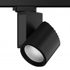 - PROIETTORE BINARIO TRIFASE TRAIN LED NERO 40W 4000LM 3000K - INTEC