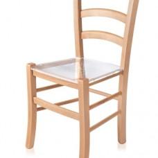 SEAT HERE - Iplex